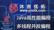 【李兴华编程训练营】Java多线程编程