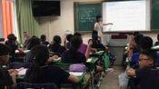 2.人教版初中数学七年级上册《章前引言》四川省优质课