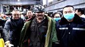 黑龙江:双鸭山煤矿冒顶事故7名被困矿工全部获救