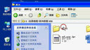 auto cad云端版_[www.duwen8.com]