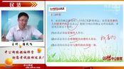 2012年河北政法干警考试备考-民法2