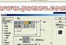 【GPRS网络技术学习家园 www.gprshome.com】How to learn WPS Microsoft Word 2001 42