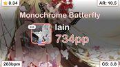 lain | Aitsuki Nakuru - Monochrome Butterfly [Lami's Extra] +HDDT 99.47% {#2 734