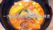 一大碗超好吃的杨国福麻辣烫,很有食欲啊,我馋了!