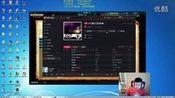 冬瓜德莱文:大号上分 GOGO in DouyuTV |02月16日直播片段分段3 23时58分起|—在线播放—优酷网,视频高清在线观看