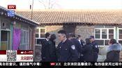 [北京您早]异地执行难 平谷法院年底再出击