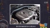 长安cs75新款1.5t只要10万多 宝马新5系榨干7系不输e级 429xf0 新车评网 新浪汽车—在线播放—优酷网,视频高清在线观看