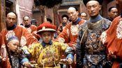 【摄影兔不在家】《末代皇帝》1987年中国电影,获得第60届奥斯卡的九项大奖!你看过吗?