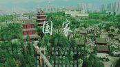 【校园MV】国家-重庆市璧山区北街小学红蜻蜓合唱团献礼祖国七十华诞[鲲腾影视]
