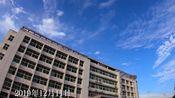 【延时摄影】抚州幼专校园风景延时摄影《云卷云舒》