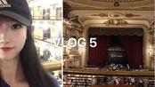 VLOG 5 | 18岁华裔女生带你参观世界最美书店 +闲聊