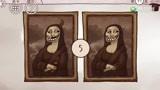 大家来找茬:找出2幅画的不同之处,10秒过关算我输!