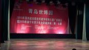 2015年第四届全国全民健身操舞大赛广西赛区暨2015年南宁市青少年全民健身操(舞)比赛