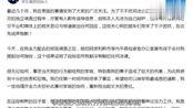 刘强东无罪!代理律师称:是双方自愿