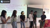广东海洋大学寸金学院建筑工程学院2018级城乡规划本科3团支部