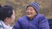 汉中103的老人谈十七八岁的老姑娘!