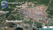 中国速度黑龙江省绥化市
