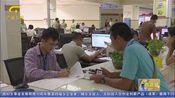 [广西新闻]全区机构改革任务如期完成