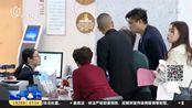 暂停办理内地居民往来港澳地区旅游签注 香港多个码头暂停渡轮