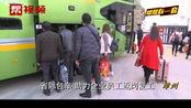 一地一车接,漳州市一集团开启省际返岗包车业务,让员工安心返岗