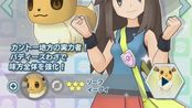 [Pokemon masters] 开了一盒1012后抽小叶会发生什么