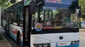 [Pov No.5]日照公交30路全程水平翻转展望pov