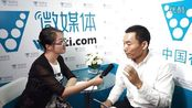 """钱景财富CEO赵荣春:""""互联网+理财""""如何玩转私人定制"""
