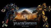 变形金刚2 . let's roll ! [ 一场视觉与听觉的盛宴 Transformers 剪辑 2]