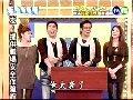 天才冲冲冲(王仁甫、许孟哲、颜行书)070119(1)