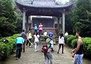 2014爱护环境、行走麻姑山(抚州长运共青团委策划)
