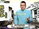 【阿六头说新闻】洁厕液+消毒液=毒气?