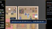 【露珠解说】七星列传第5期(二测完结):拯救红翎蓝湘姐妹