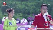 男生女生上高原之吉蓉创亚洲一号新纪录 幸运儿买发明夺冠