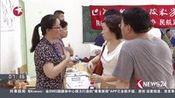 看东方20160731上海:高职(大专)志愿填报在即 高职招生明显升温 高清—在线播放—优酷网,视频高清在线观看