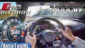 疯狂!1000马力 奥迪 R8 Klasen 5.2 V10 双涡轮增压   346km/h 高速公路 (无速度限制) by AutoTopNL