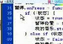 2014年3月19日一生何求老师fl基础课【sound2】