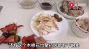 香港丁克夫妻退居江门,捡来的花煲出一碗去湿强大的汤,不错喔