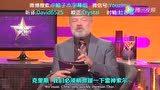 """【诺顿秀】锤哥克里斯·海姆斯沃斯讲关于""""索尔""""的荤段子 @柚子木字幕组"""