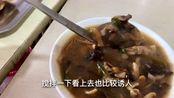 好吃不贵的早点 最好吃的是那一碗正宗胡辣汤和那一张特色葱油饼