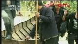 [视频]西安市山体滑坡灾害已致17人死亡 15人失踪