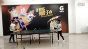 贵州师范学院双拍乒乓球活动—在线播放—优酷网,视频高清在线观看