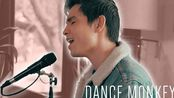 Dance Monkey (Tones and I) - Piano Acoustic Cover - Sam Tsui