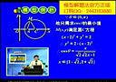 汝州市高考试题模型解题法高中数学