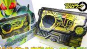 【Kenchannel】ミラクルライダーボックス SG ライジングホッパープログライズキー(イエローオーロラVer )【仮面ライダーゼロワン】