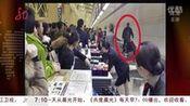 共度晨光20160126中国旅客被困韩国机场疑扔椅子泄愤 高清_高清—在线播放—优酷网,视频高清在线观看