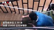 7月10日18时,湘江长沙站水位38.30米,仍在缓慢上涨