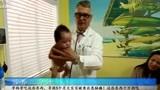 5个月的宝宝被诊断为脑瘫,只因妈妈孕期常吃这东西!孕妇要注意