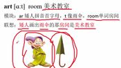 增强记忆力英语连读规则四月英文缩写