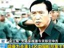 特警[www.020szj.com]对金三角毒枭舌头安检画面