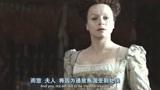 玛丽刺杀伊丽莎白失败,一代女王被判处死刑,送上断头台!